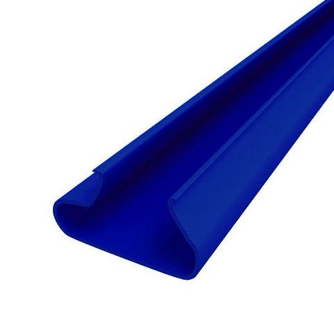 Вставки пластиковые в экономпанель ВН 12/23 - синие, 1200мм