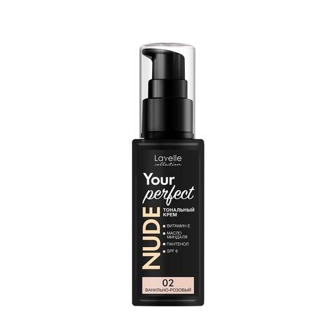 LavelleCollection Тональный крем матирующий Your Perfect Nude тон02 ванильно-розовый  35мл