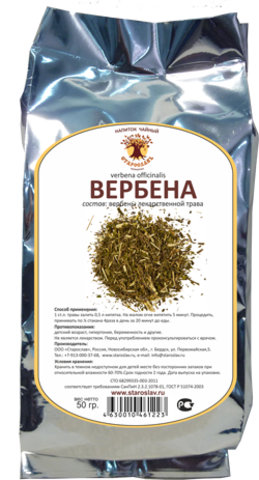 Вербена лекарственная (трава, 50гр.) (Старослав)