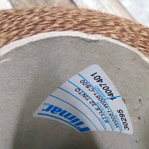 Хлопок FILATI COLOR STYLE 1700 желто-коричневый мулине