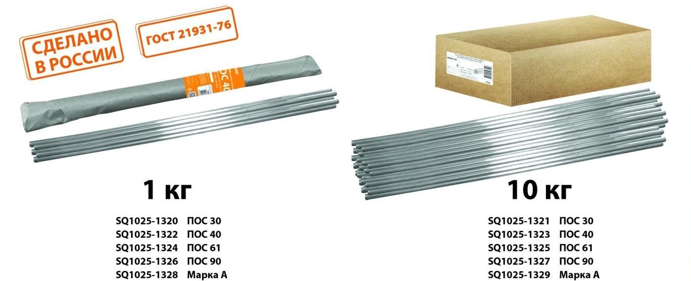 Припой ПОС 61, пруток, ГОСТ 21931-76, O8 мм, длина 400 мм, 10 кг, серия