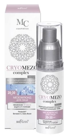 Белита CRYOMEZOcomplex МезоФлюид для лица Увлажнение+Защита от старения 20-30лет 50мл