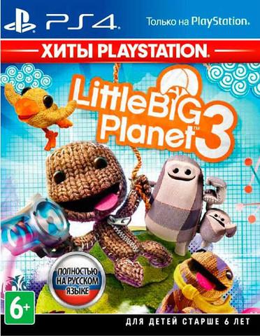 PS4 LittleBigPlanet 3 (Хиты PlayStation, русская версия)