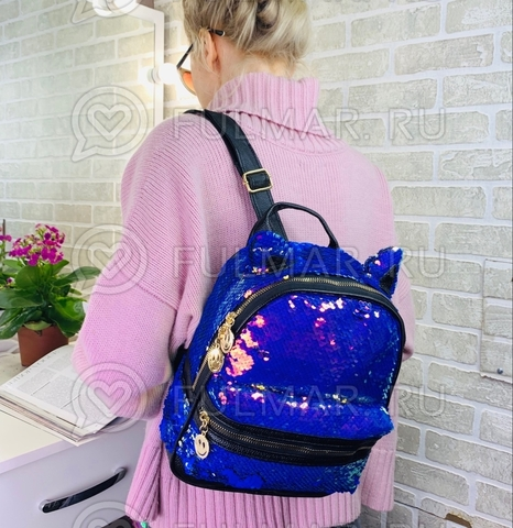 Рюкзак с кошачьими ушками в двусторонних пайетках Хамелеон блестящий-Синий матовый