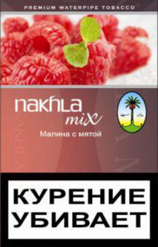 Nakhla Mix Малина с мятой