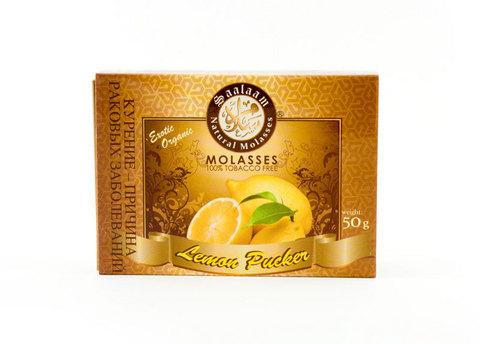 SAALAAM - Лимон