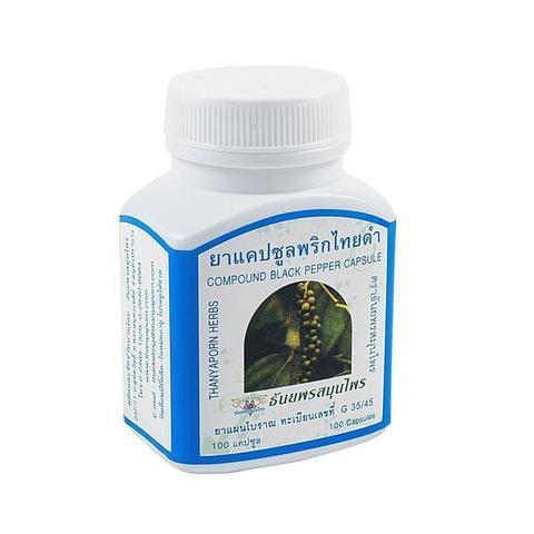 Прик Тай Дам, Тханиапхорн. Применяется для снижения избыточного веса.