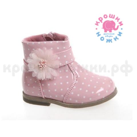 Ботинки розовые ясли. Сказка