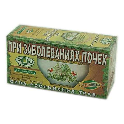 ФИТО СИЛЫ русских трав № 26