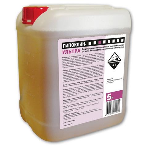 Средство для мойки пищевого оборудования Гипоклин Ультра 5 л (концентрат)