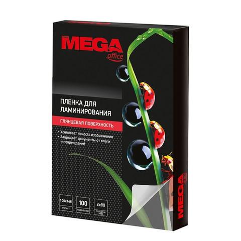 Пленка для ламинирования Promega office 100x146 мм глянцевая (100 штук в упаковке)