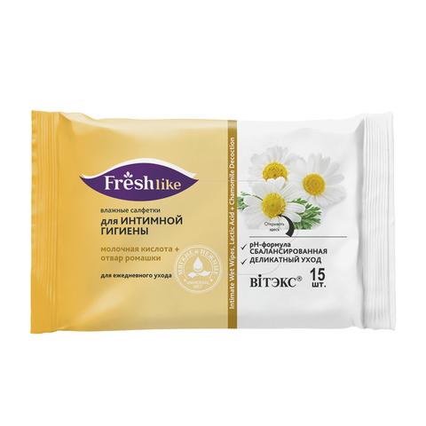 Витэкс Fresh Like Влажные салфетки для интимной гигиены Молочная кислота + отвар ромашки 15шт.