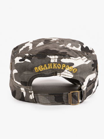 "Camouflage cap The Don ""Return of Alaska"""