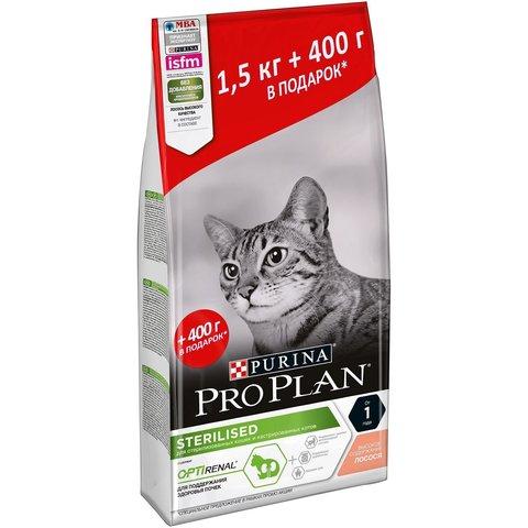ПРОМО! Pro Plan сухой корм для стерилизованных кошек (лосось) 1,5кг+400г