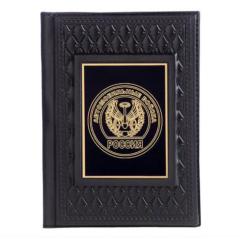 Обложка для паспорта «Автомобильный войска»