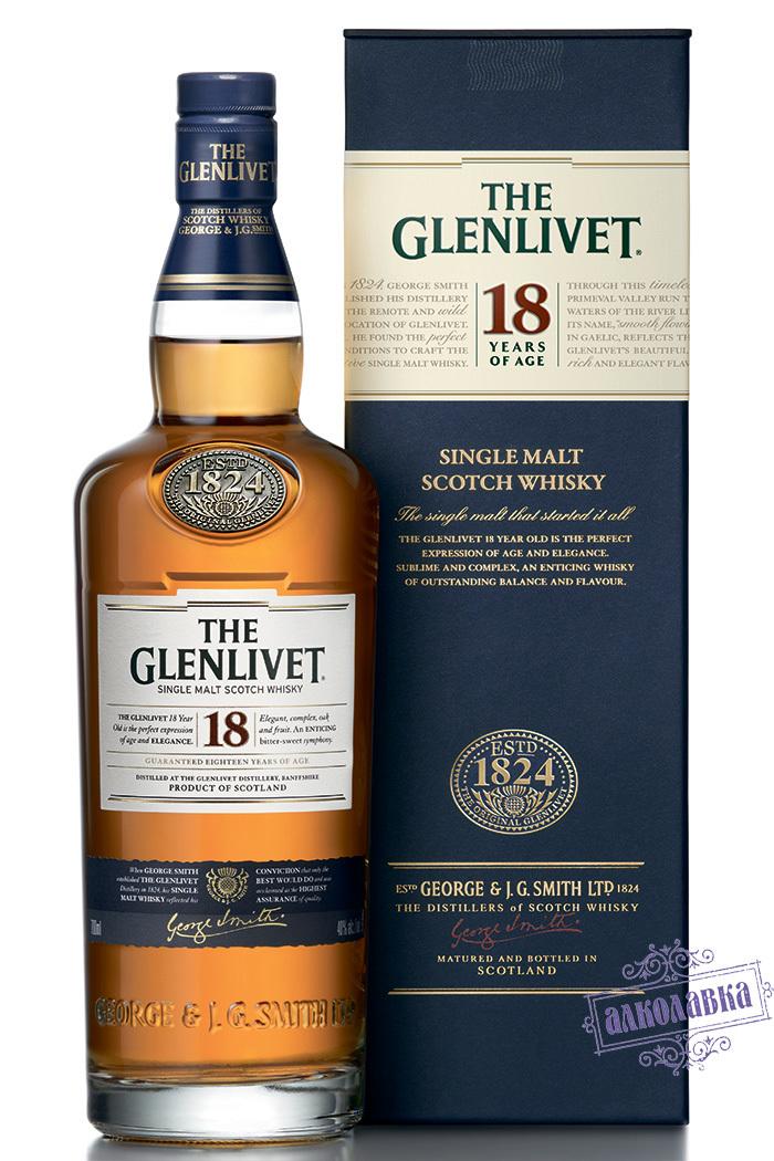 Виски ГЛЕНЛИВЕТ  18 ЛЕТ. 0,7л. в п/у
