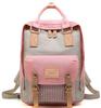 Рюкзак Doughnut Macaroon Stripe Розовый