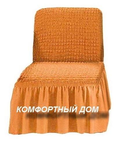 Чехол на кресло, без подлокотников рыжий