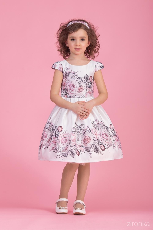 Платье разноцветное для девочки 38-8002-3