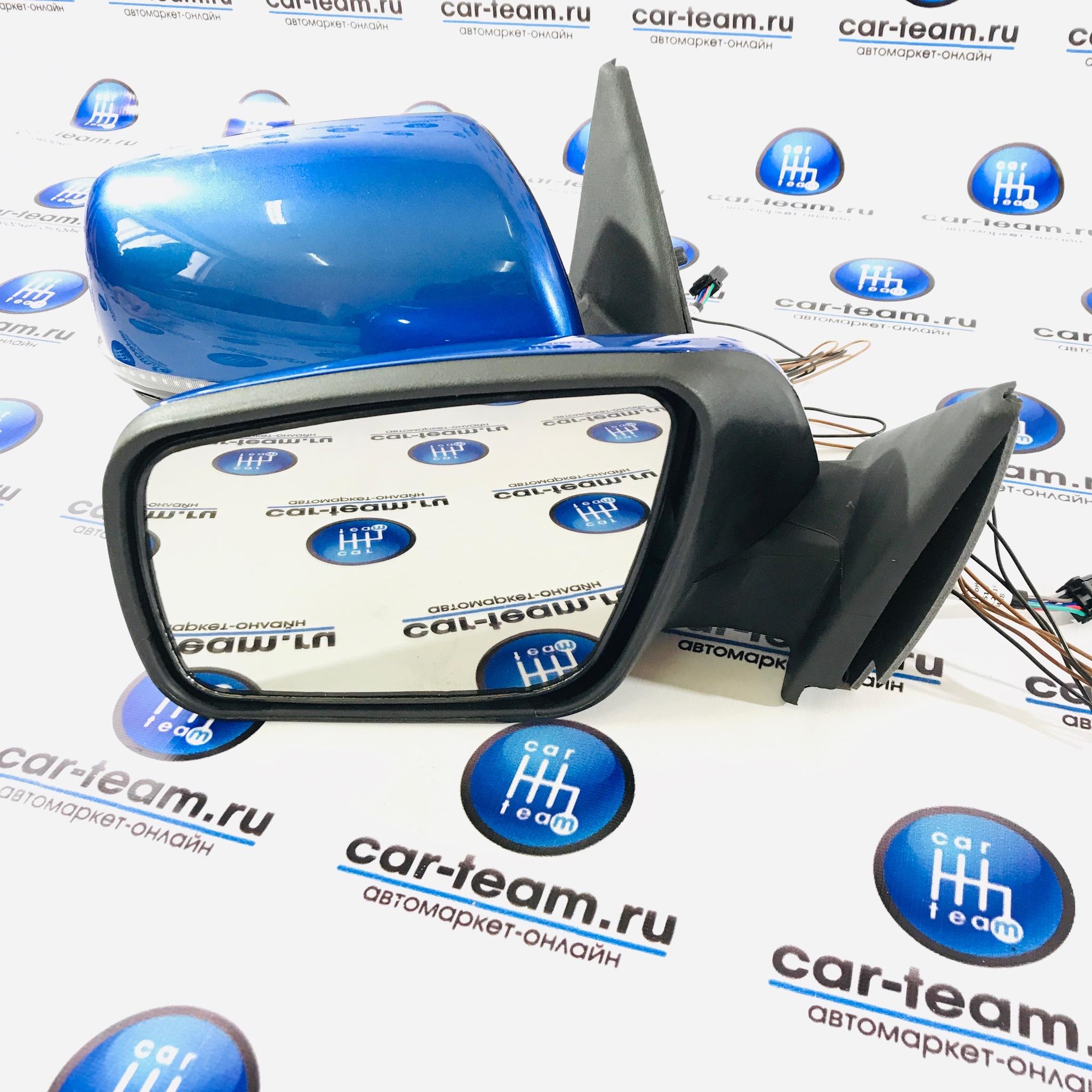 Боковые зеркала поворотники аля-лексус старого образца на Лада Приора 2, Приора 1, ВАЗ 2110-12 (Солина авто)
