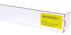 Panasonic MAK KX-FAT411A, черный, до 2000 стр. - купить в компании CRMtver