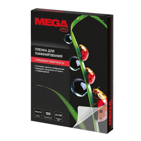 Пленка для ламинирования Promega office 154x216 мм (А5) глянцевая (100 штук в упаковке)