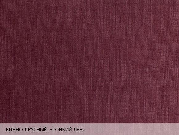 Эфалин с тиснением Лён, 120 г/м2 винно-красный