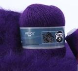 Пряжа Пух норки 821 фиолетовый