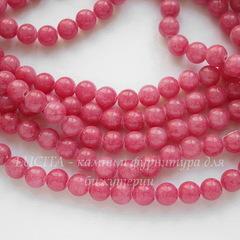 Бусина Жадеит, шарик, цвет - малиновый, 10 мм, нить