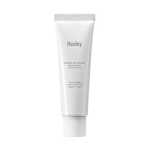 Крем для рук Huxley Hand Cream Velvet Touch 30ml
