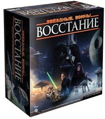 Звёздные войны: Восстание / Star Wars: Rebellion (на русском языке)