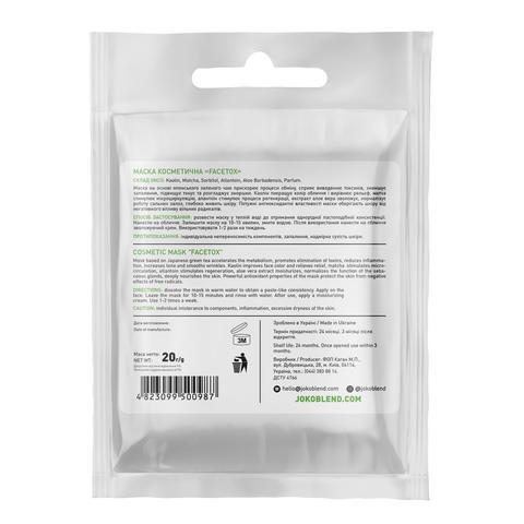 Маска для лица Matcha Facetox Mask Joko Blend 20 гр (3)