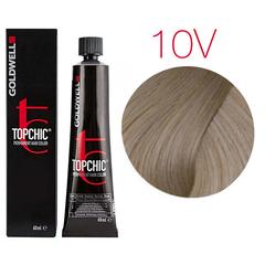Goldwell Topchic 10V (фиолетовый пастельный блондин) - Cтойкая крем краска