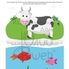 Рабочая тетрадь для детей от года до двух лет «Развивашки 1+». Маркер в комплекте (зелёный)