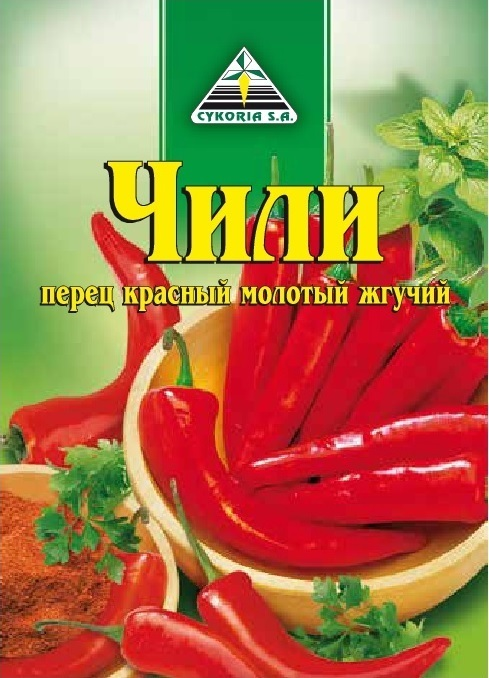 Чили перец красный молотый жгучий, 70п х 20г