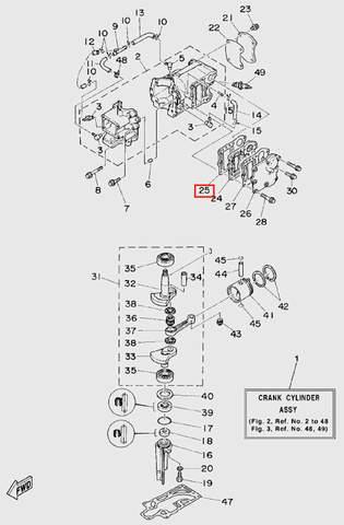 Прокладка крышки глушителя внутренняя для лодочного мотора T5 Sea-PRO (2-25)