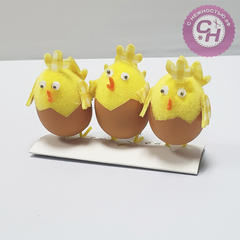 Цыпленок в скорлупе 5 см, 1 шт.