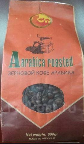 Кофе в зернах Дык Шон