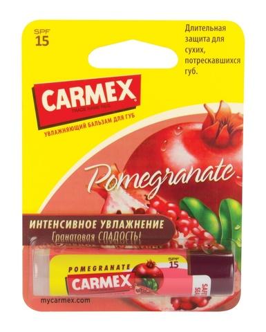 Бальзам для губ Carmex ® с ароматом граната с защитой от воздействия ультрафиолета SPF15, стик в блистере