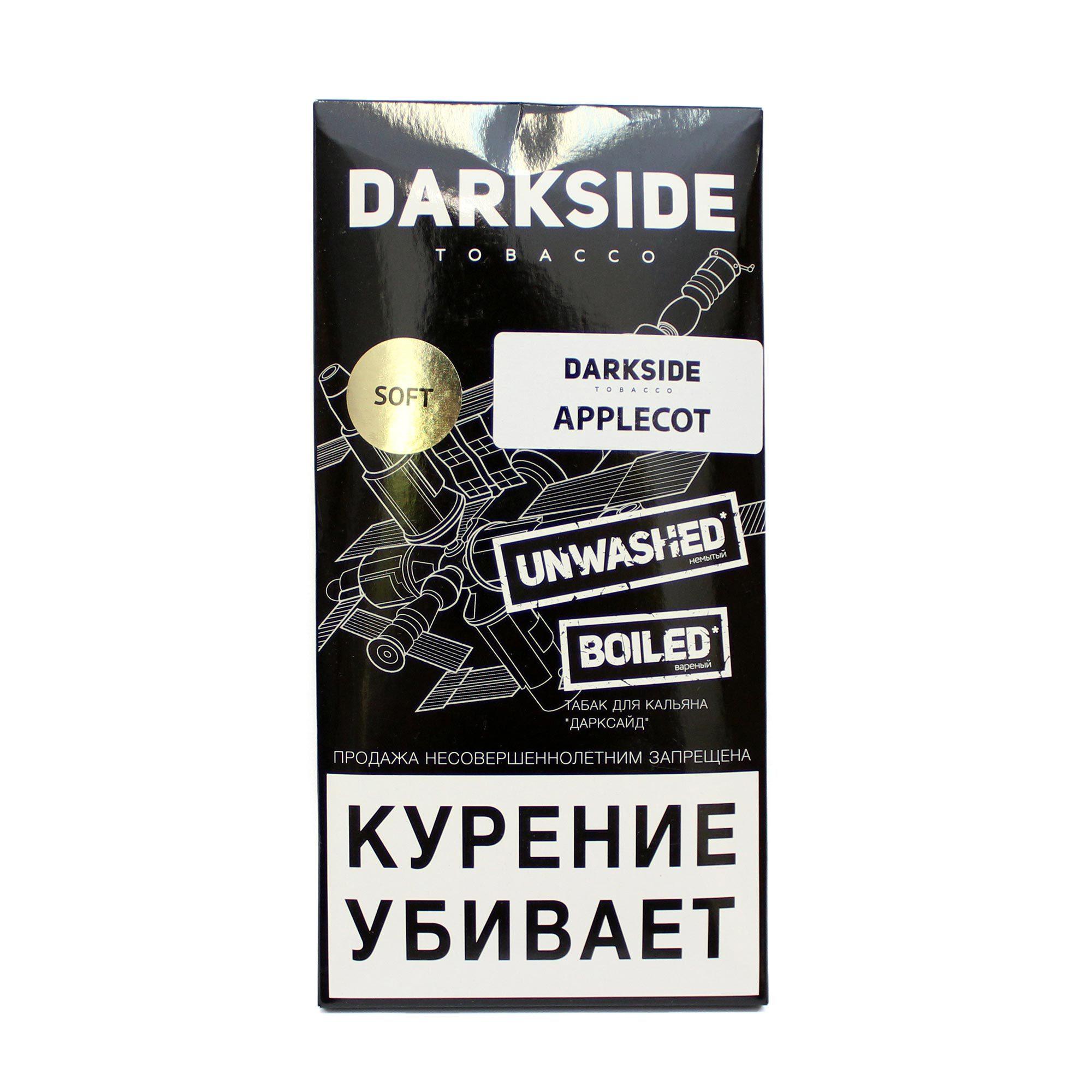 Табак для кальяна Dark Side Soft 250 гр. Applecot