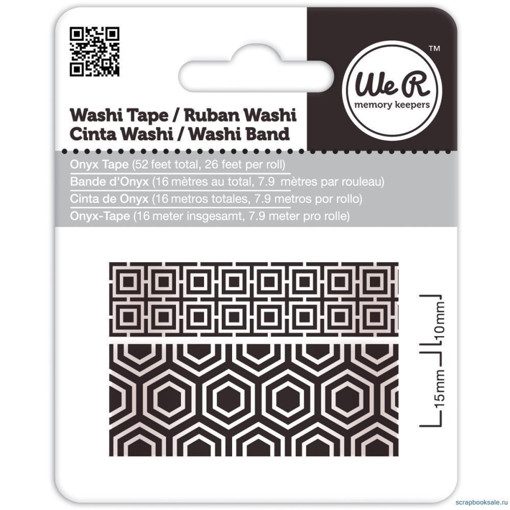 Набор скотчей Washi Tape от WeR