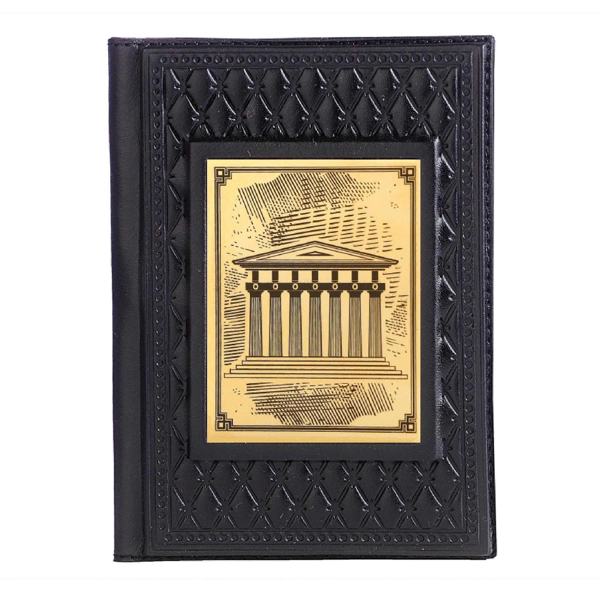 Обложка для паспорта «Архитектору»