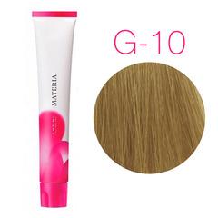 Lebel Materia 3D G-10 (яркий блондин жёлтый) - Перманентная низкоаммичная краска для волос