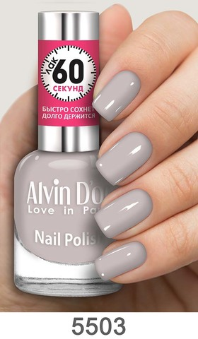 Alvin D`or Лак для ногтей 60 Секунд   тон 5503
