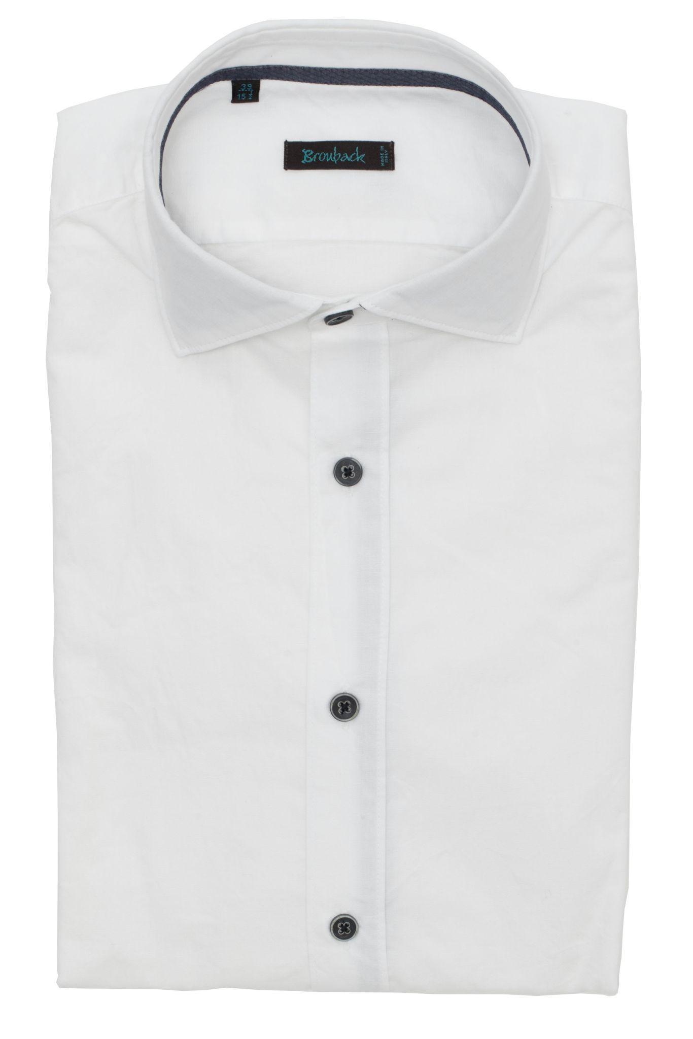 Белая рубашка с синими пуговицами