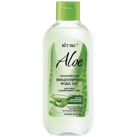 Витэкс Aloe 97% Увлажняющая мицеллярная вода 3 в 1 для лица и кожи вокруг глаз 400 мл