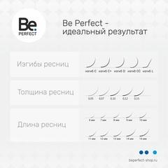 Чёрные ресницы Be Perfect Black