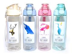 Бутылка для воды. Материал: пластик. Объём 650ML. YY615