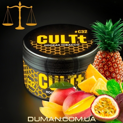 Табак CULTt C32 Mango Passion Fruit Pineapple (Культ Манго Маракуйя Ананас) |На вес 25г