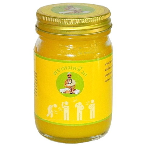 Тайский желтый бальзам MHO SHEE WOKE, 100 гр.